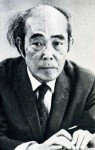 Nakamura Kusatao (1901-1983) dans Poésies 59-090-nakamura--95x150